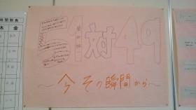 NCM_1194