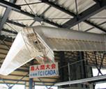 CICADA 日本航空学園