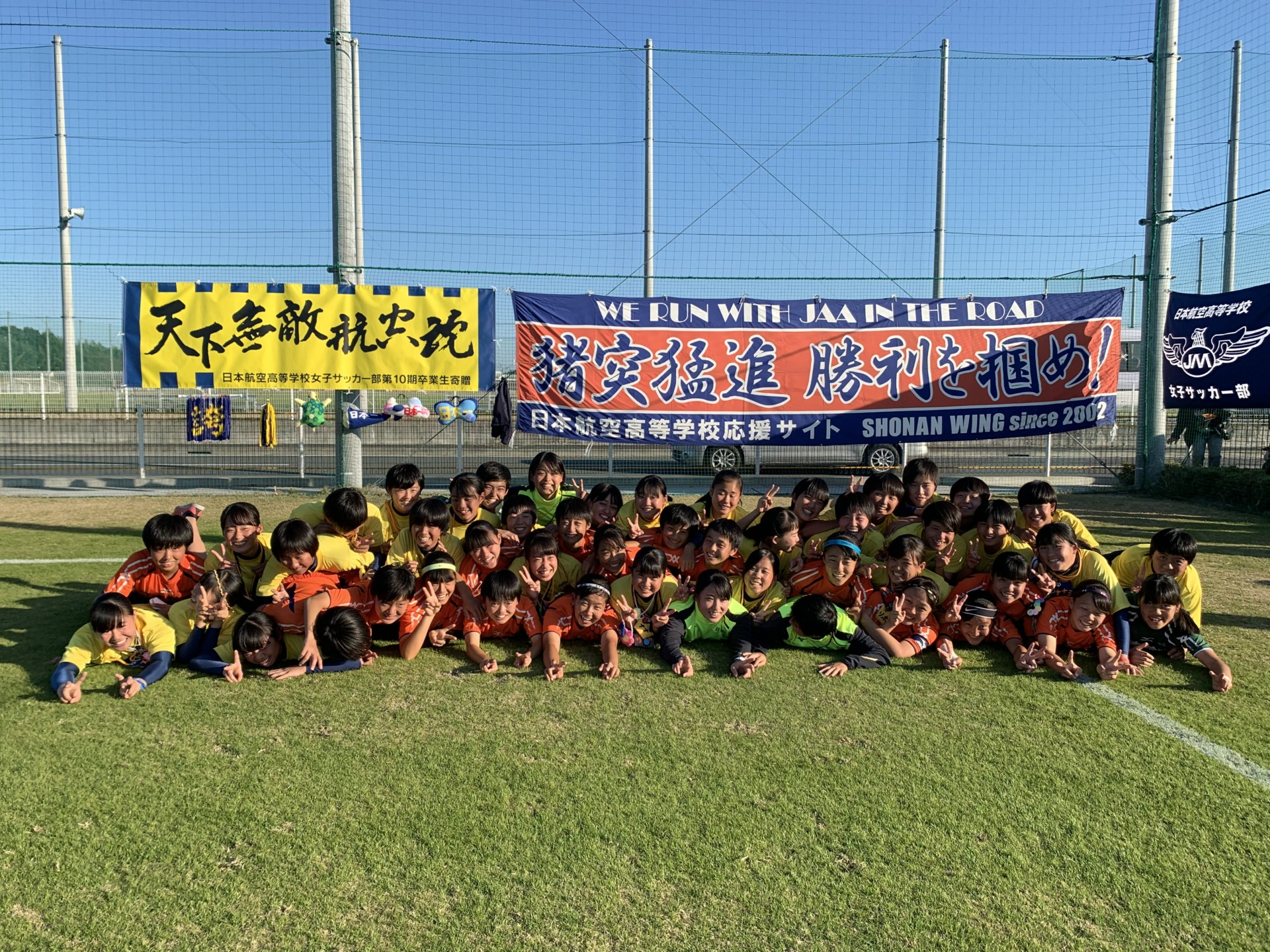 "<span class=""title"">女子サッカー部(山梨キャンパス) 練習会のお知らせ!</span>"